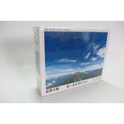 Nebo nad japonskim gorovjem...
